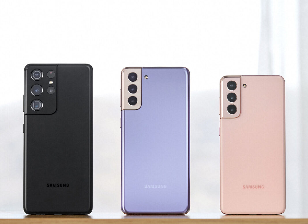 Samsung Galaxy S21, S21+ and S21 Ultra